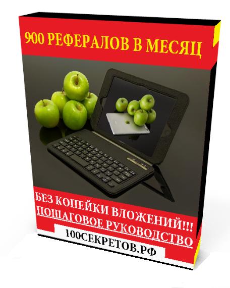 http://lpresponder.ru/118ref/images/box1.png