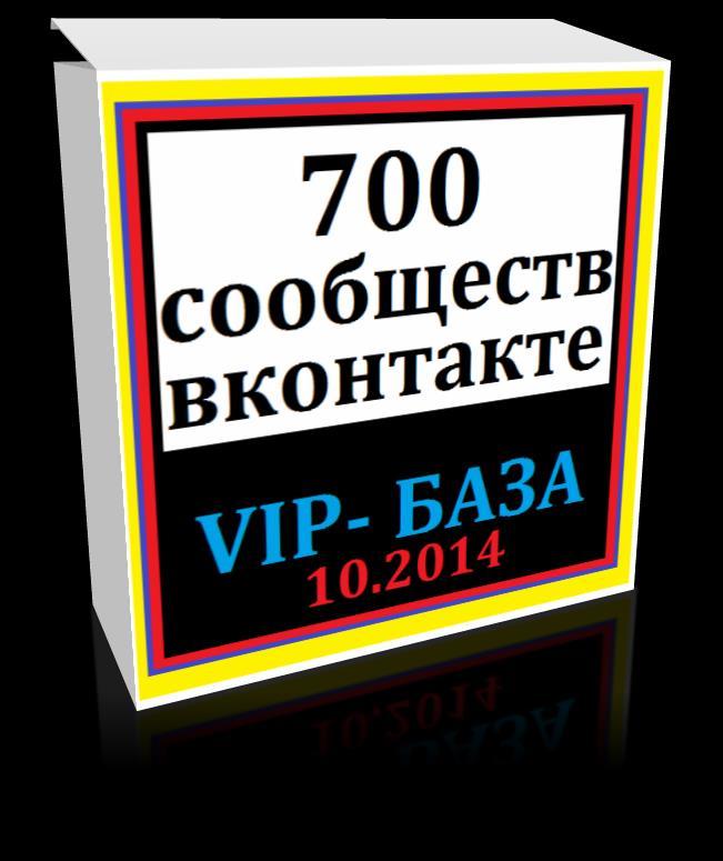 http://lpresponder.ru/baza700/qw/images/wwb_img1.jpg