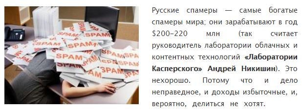 http://lpresponder.ru/push/images/3.PNG